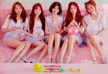 ELRIS Summer Dream group concept photo 1