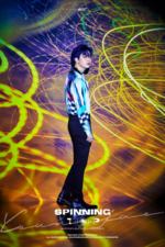 GOT7 Youngjae Spinning Top Between Security & Insecurity concept photo 1