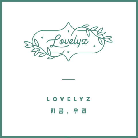 File:Lovelyz Now, We digital cover art.png