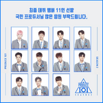 Wanna One Member Line Up Announcement