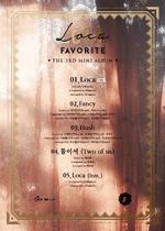 Favorite Loca tracklist