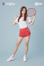 Idol School Lee Chae Young Photo 3