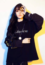Meng Jia Who's That Girl promotional photo