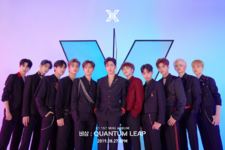 X1 Bisang Quantum Leap group promo photo 3