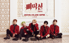 A.C.E Under Cover The Mad Squad special photo (2)