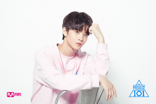 Bae Jin Young Produce 101 Promo 3