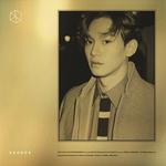 Carátula de Exodus (Chen)