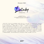 GOT7 Lullaby Chinese ver. lyrics