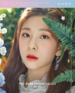 GWSN THE PARK IN THE NIGHT part two Minju teaser