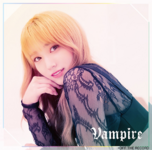 IZONE Vampire WIZONE Edition (Yabuki Nako ver.) cover