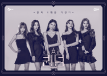 AOA Queendom group poster