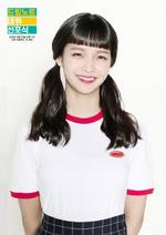 Dream Note Habin pre-debut profile photo