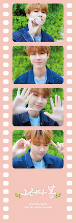 Golden Child Spring Again Dong Hyun special photo
