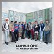 Wanna One Power of Destiny digital album cover