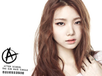After School Kaeun First Love promo photo
