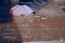 Yoon Jisung Aside track list (1)