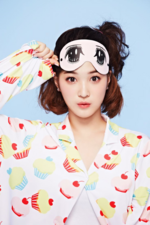 LABOUM Yulhee Sugar Sugar promo photo (1)