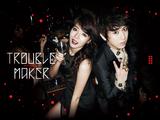 Trouble Maker (album)