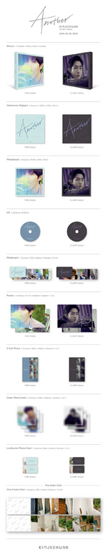Kim Jaehwan Another album packaging