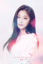 Lovelyz Jeong Ye In Heal concept photo 1