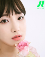 NATURE Saebom debut photo