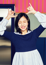 TWICE Mina Signal photo