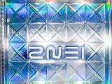 2NE1 1st Mini Album