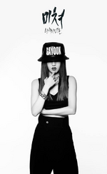4minute Gayoon Crazy promo photo (2)