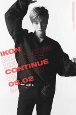 IKON Jay New Kids Continue teaser photo 1