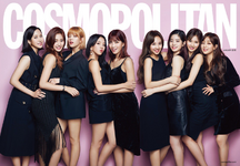 TWICE Cosmopolitan Korea 201801 group photo