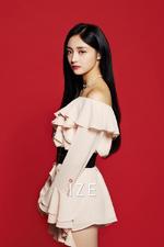 PRISTIN V Kyulkyung IZE Magazine June 2018 photo 4