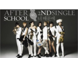 Because of You (After School)