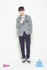 Hwang Min Hyun Produce 101 Promo 2