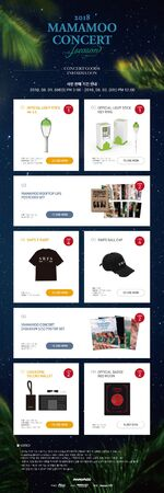 MAMAMOO 4SeasonS S Seoul goods info