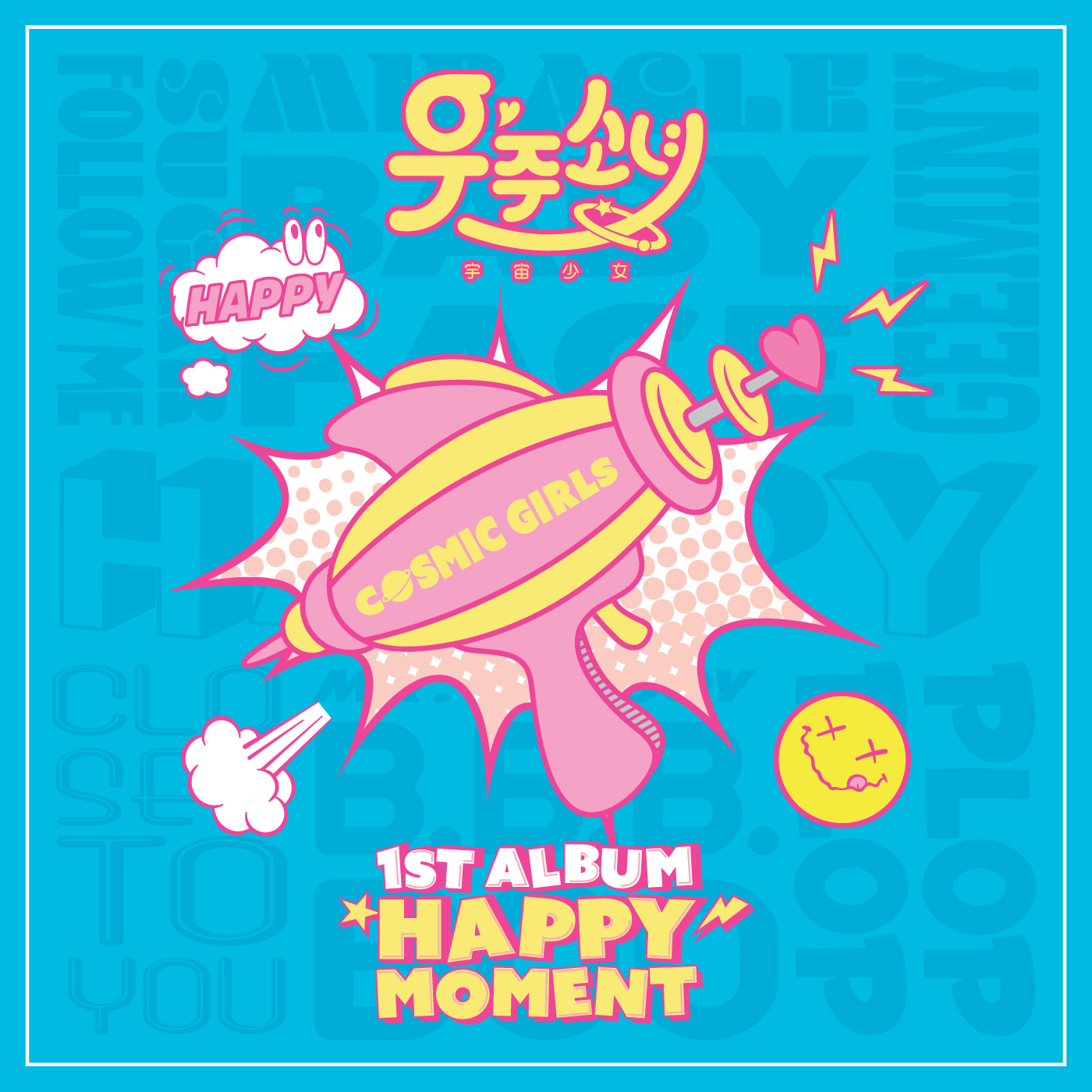 Happy Moment | Kpop Wiki | Fandom