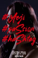 Hashtag Hyunji Aeji paSsion teaser image
