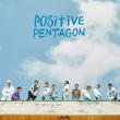 PENTAGON Positive digital cover art