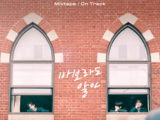 Mixtape : On Track