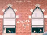Mixtape : On Track