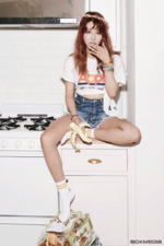 MATILDA Haena Summer Again promo photo