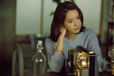 Yoona To You promo photo 7