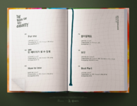 DAY6 The Book of Us Gravity tracklist