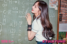 Jieqiong Pristin Schxxl Out In Ver. Promo