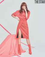 Soso THE STAR pictorial photo