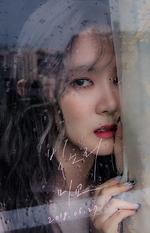 Migyo Rain Sound promo photo