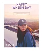Wheein Birthday post 2017