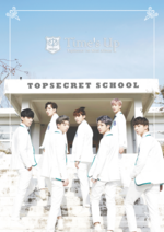 TopSecret Time's Up promo group photo 2