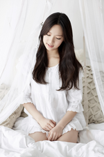 April Yena Dreaming promotional photo