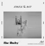APRIL The Ruby teaser image