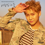 FTISLAND Song Seung Hyun What If promo photo (1)